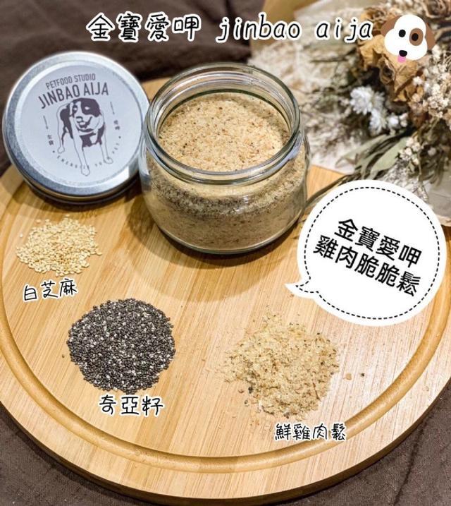 預購-金寶愛呷Jinbao Aija-雞肉脆脆鬆130g-11/4中午12點結單