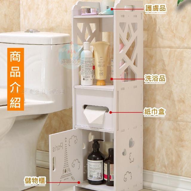 廚房衛浴居家置物架
