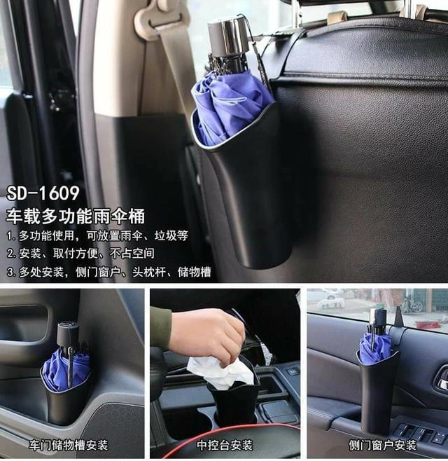 汽車多功能摺疊雨傘桶