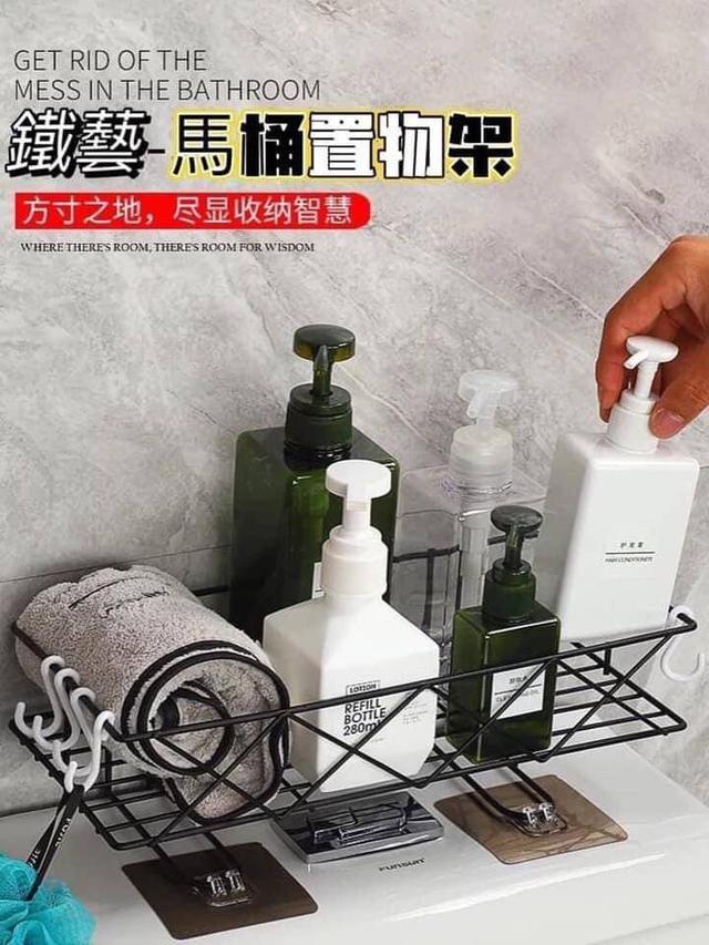 浴廁收納馬桶置物架