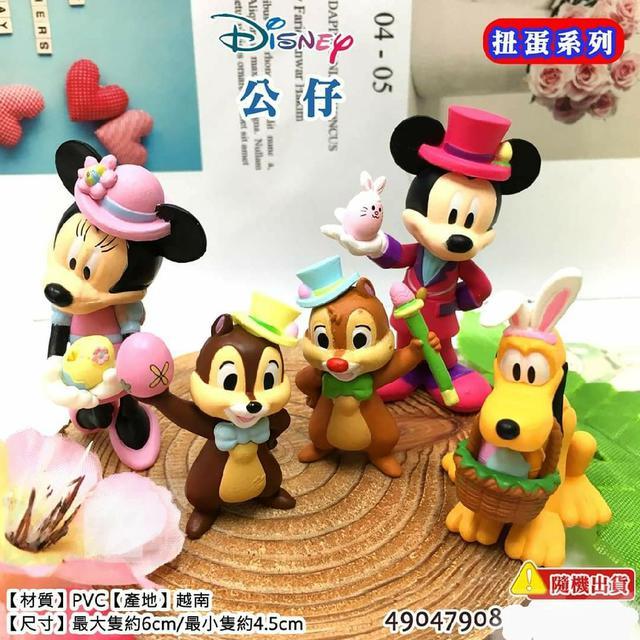 迪士尼  公仔 扭蛋系列
