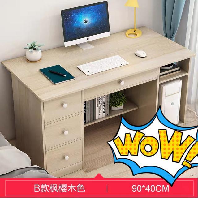 (含運)小孩書桌 辦公桌 電腦桌含抽屜簡易式
