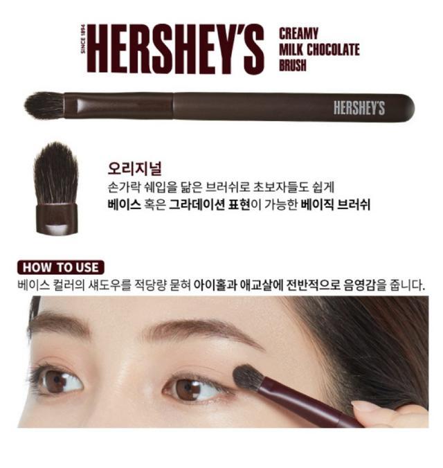 韓國 ETUDE HOUSE x HERSHEY'S 情人節限定 巧克力眼影盤之刷具