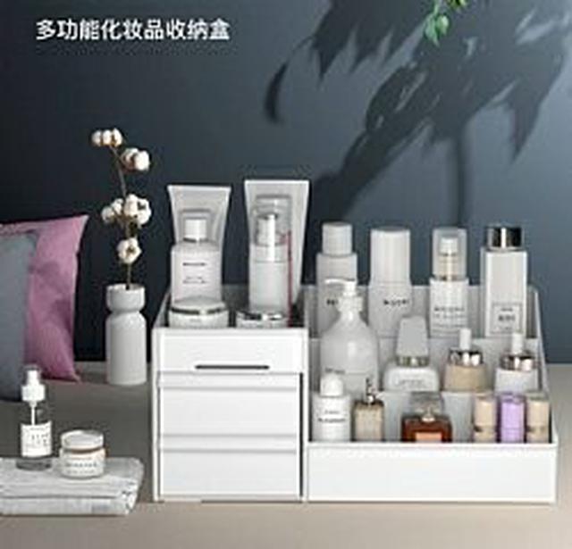 韓風化妝品收納盒