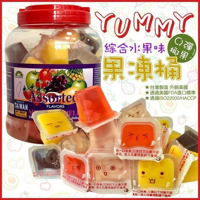 YUMMY綜合水果味椰果果凍桶1500g