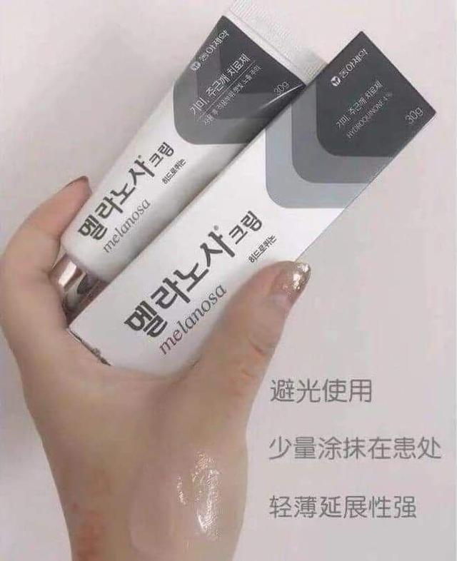 🌺預購 韓國    Melanosa   祛斑膏  30g