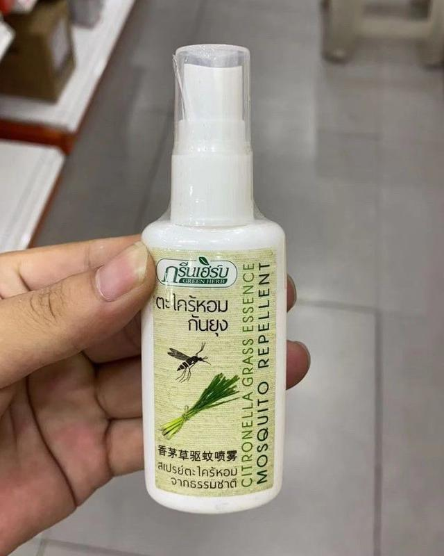 😍💯天然精油防蚊🚫🦟👍