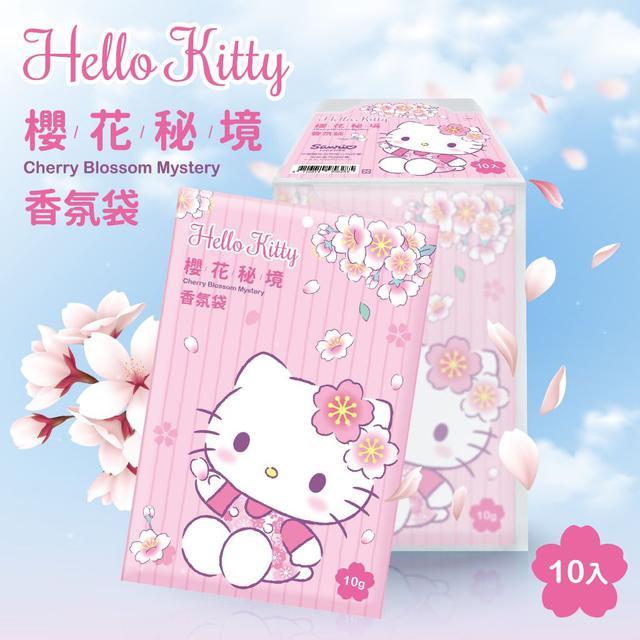 ☘️ 正版授權 Hello Kitty櫻花秘境香氛袋(10入)