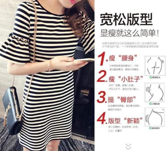 韓版喇叭袖短袖T恤中長款條紋連衣裙