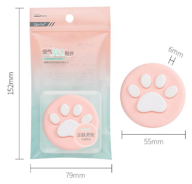 (4入)(混出)熊掌圖樣氣墊粉撲海棉盒裝