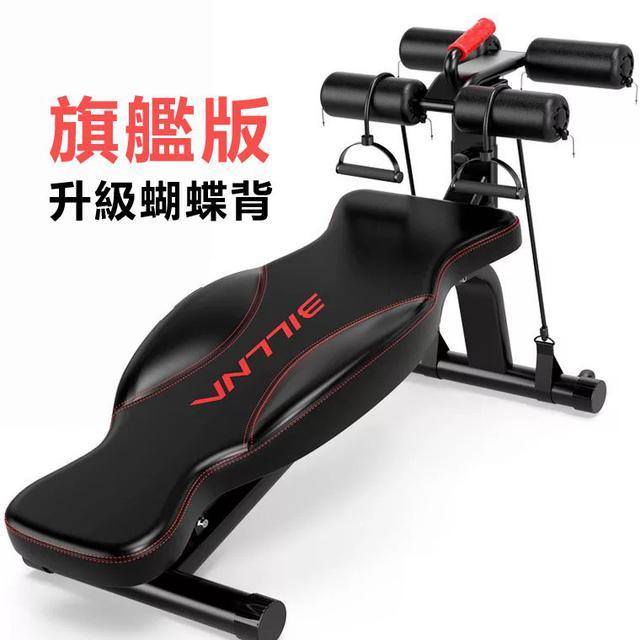 多功能 仰臥板 仰臥起坐健身器 可折疊 家用多功能啞鈴凳