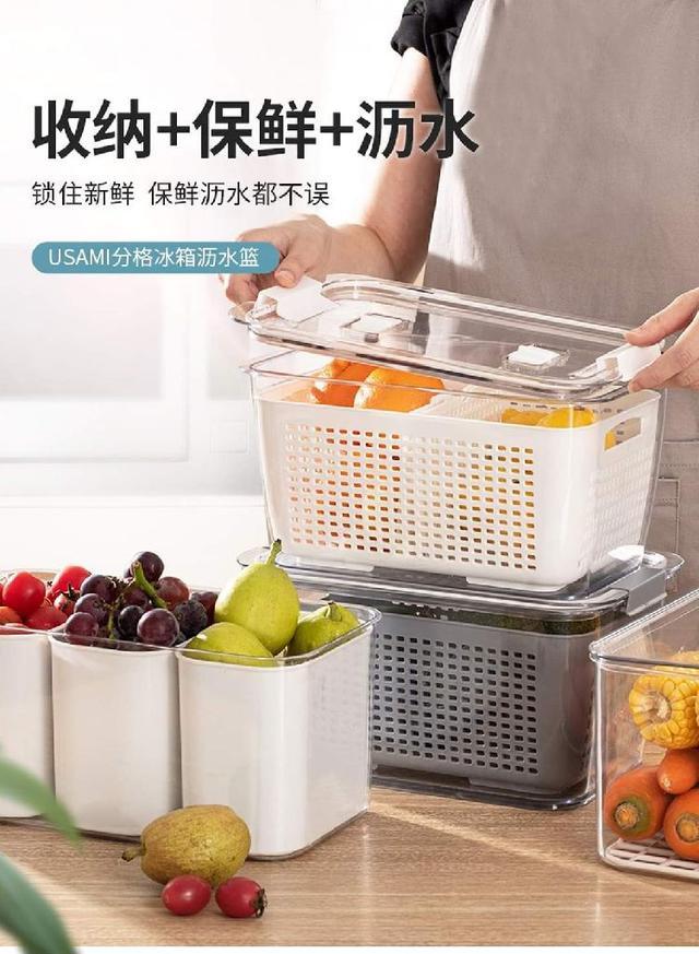 (預購s+) A435-雙層日式瀝水分裝瀝水保鮮盒4.5L