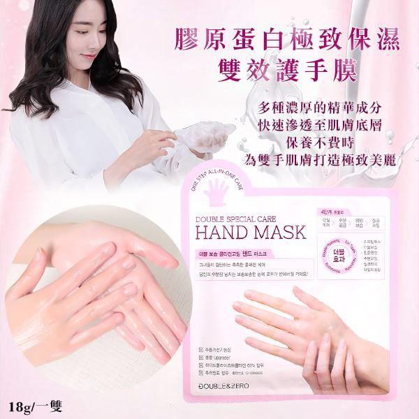 韓國膠原蛋白極致保濕雙效護手膜/3雙入