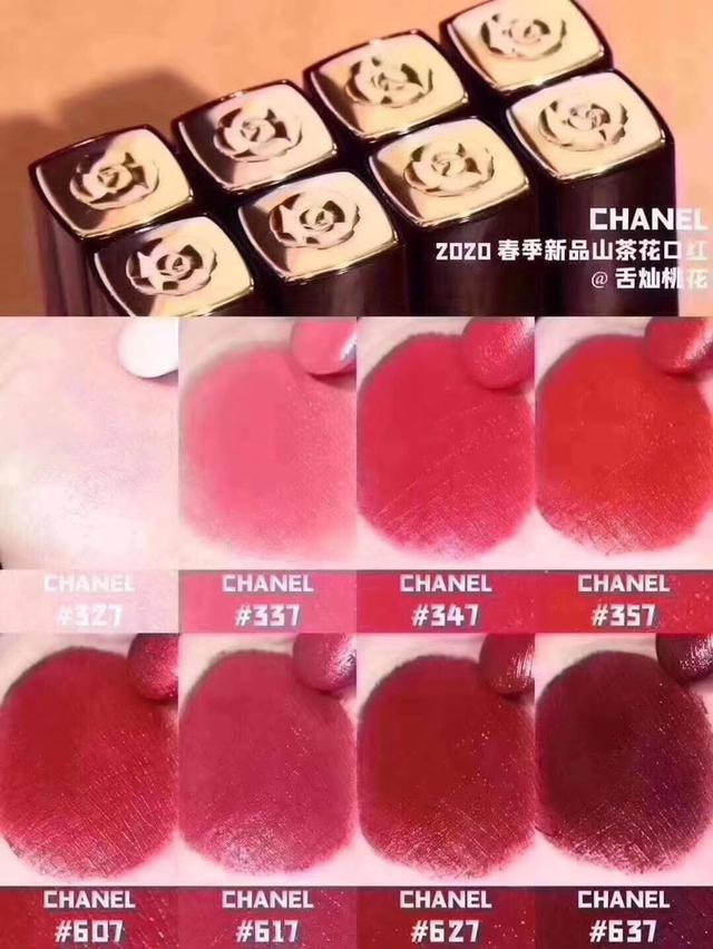 Chanel 香奈兒山茶花唇膏