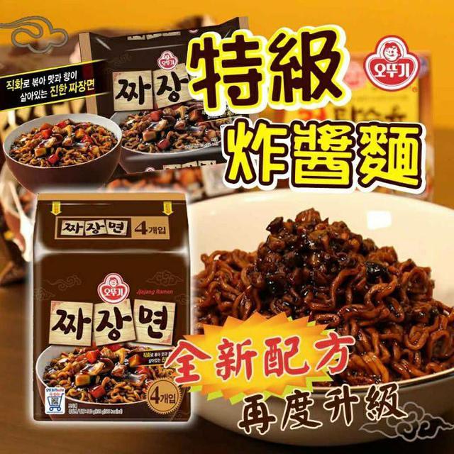 韓國 OTTOGI 不倒翁 特級炸醬麵 540g 泡麵 4入