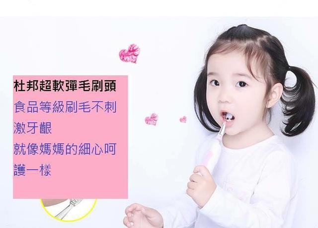 口力米大 超音波炫彩兒童牙刷