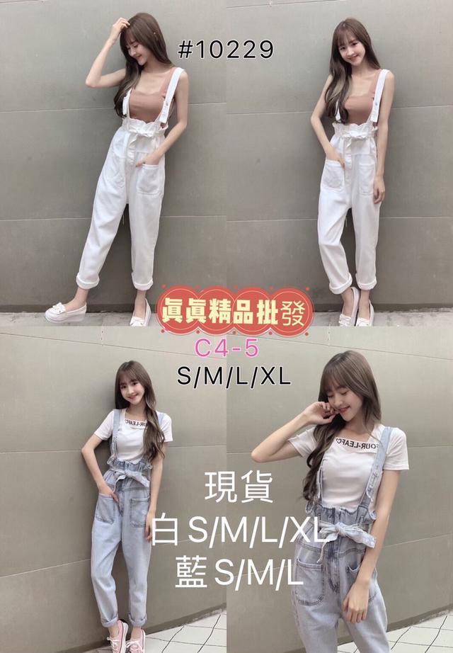 現貨 #10229 韓版吊帶褲👖天津商圈