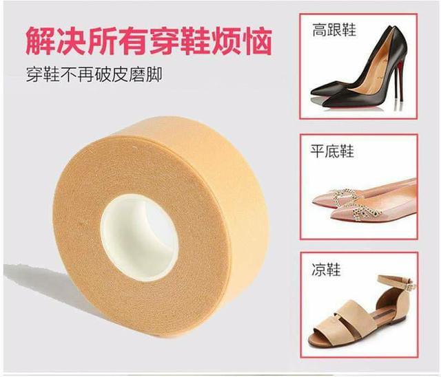防磨腳多功能防水貼