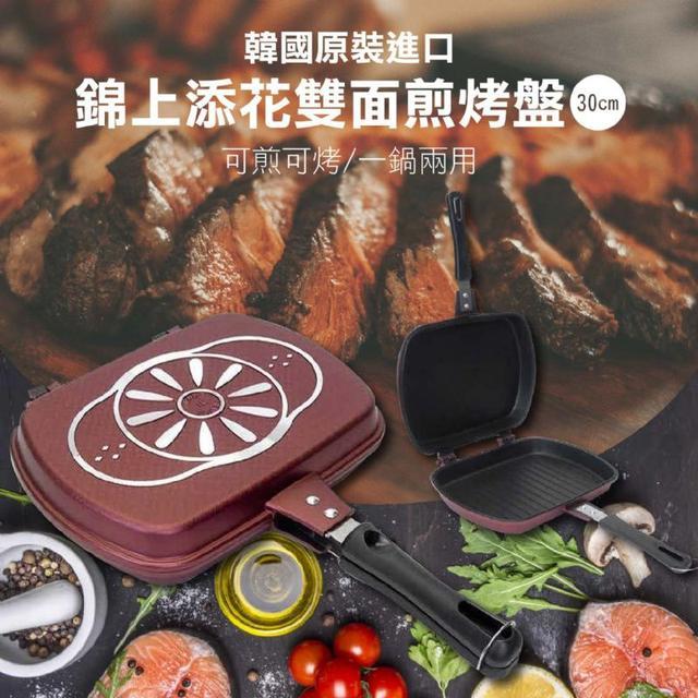 韓國 kitchen Art 錦上添花雙面煎烤盤 30cm~可煎可烤 一鍋兩用-IF4683