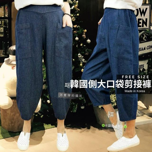 Y-韓國-側大口袋剪接褲