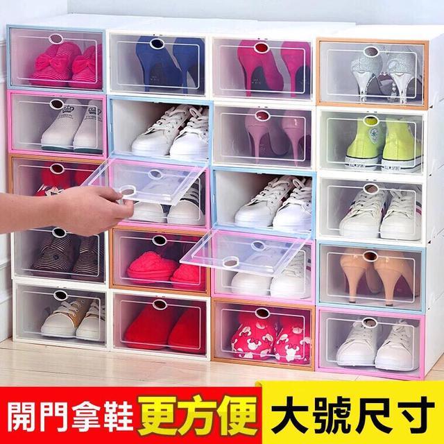 DIY翻蓋組裝鞋盒 收納盒 組合鞋櫃  收納鞋盒