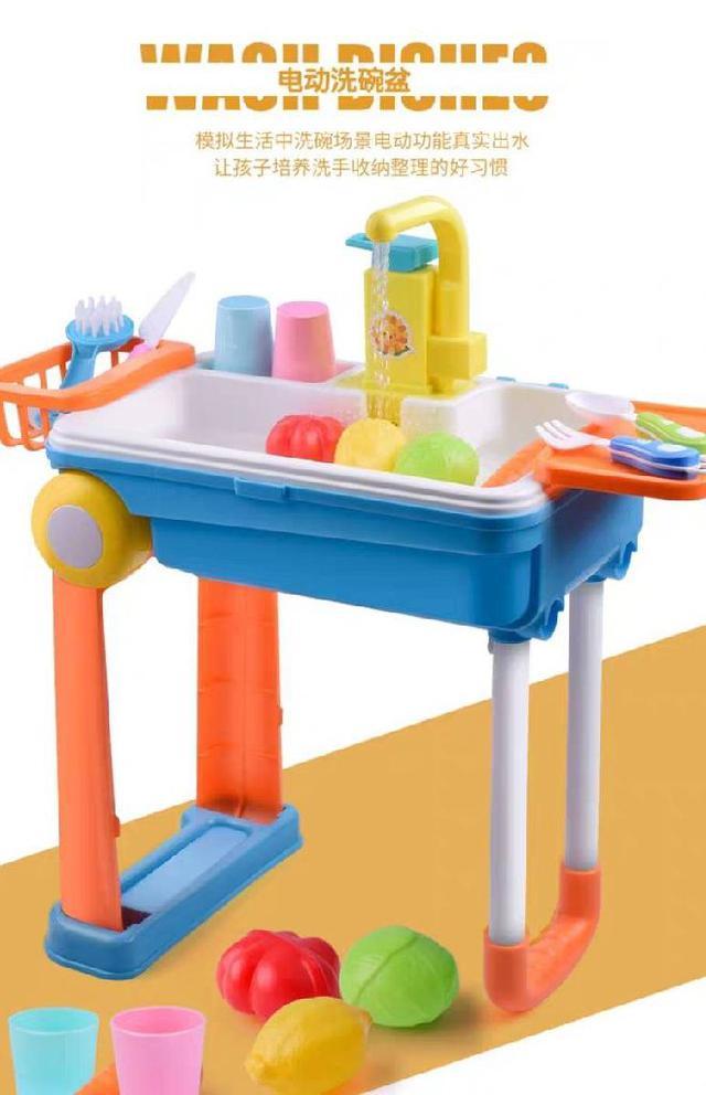 兒童電動洗菜盆