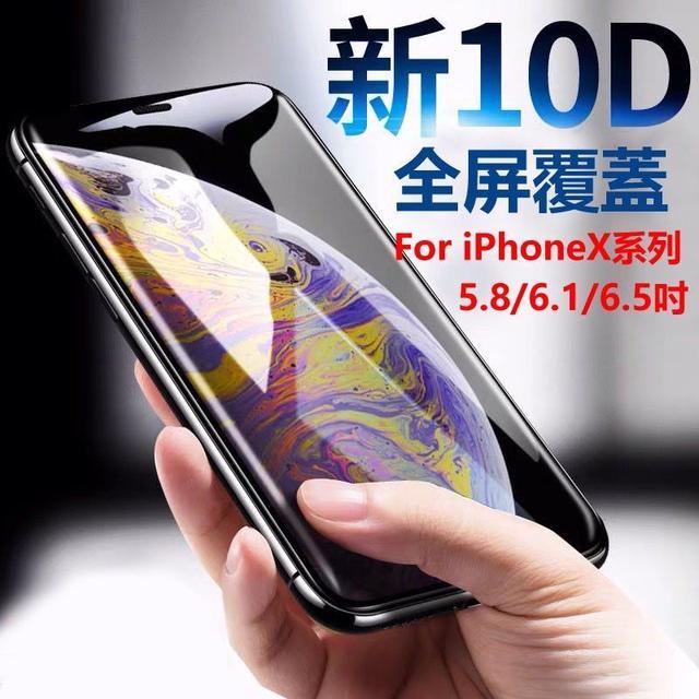 10D iPhone11 ProMax手機保護滿版XS X玻璃i8保護貼i7玻璃貼