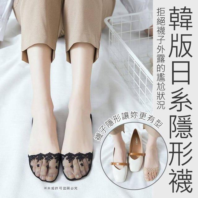 新款蕾絲襪