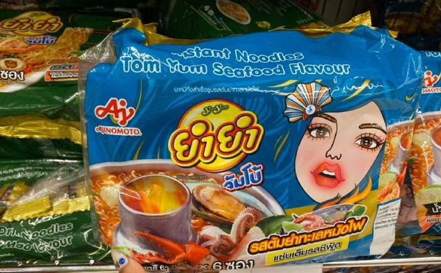 泰國IG最近大紅的泡麵*6包(檸檬海鮮)
