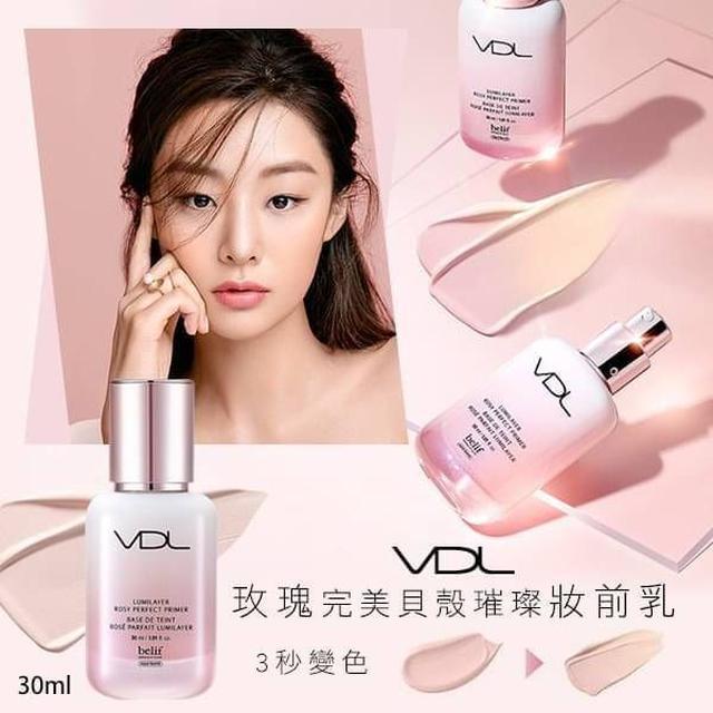 韓國 VDL 玫瑰完美貝殼璀璨妝前乳 30ml