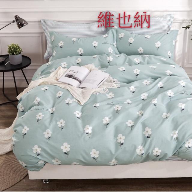 台灣製床包 單人 雙人 加大  款式5-12