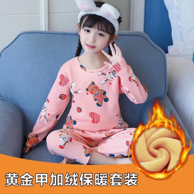 兒童保暖內衣套裝加絨加厚男童裝女童秋衣秋褲中大童寶寶冬季睡衣