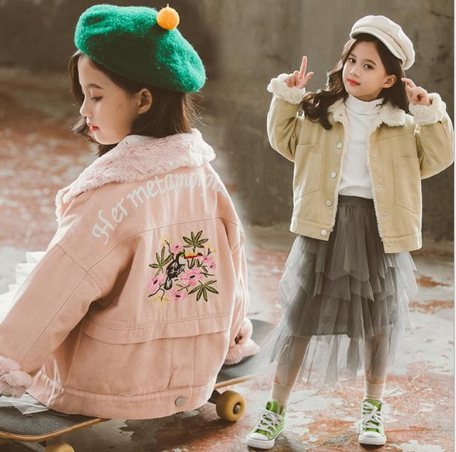 11 110-160 童裝 刺繡花朵加厚毛絨外套(2色)
