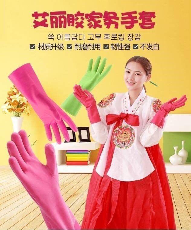 190826047『韓式防割家務手套』