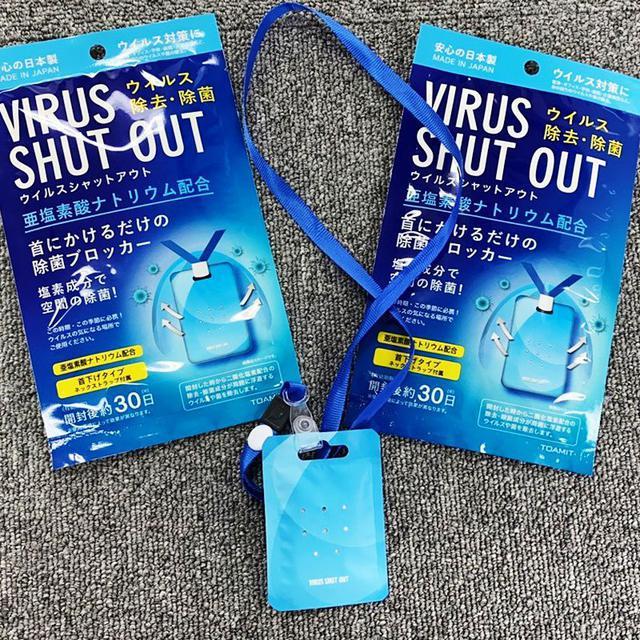 #生活用品 日本 TOAMIT Virus-Shut-Out 攜帶式空氣清淨卡