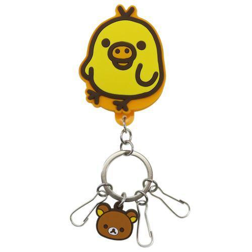 拉拉熊 橡膠夾 鑰匙圈