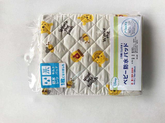 [雜貨店]💋純棉日單小熊吸濕透氣隔尿墊