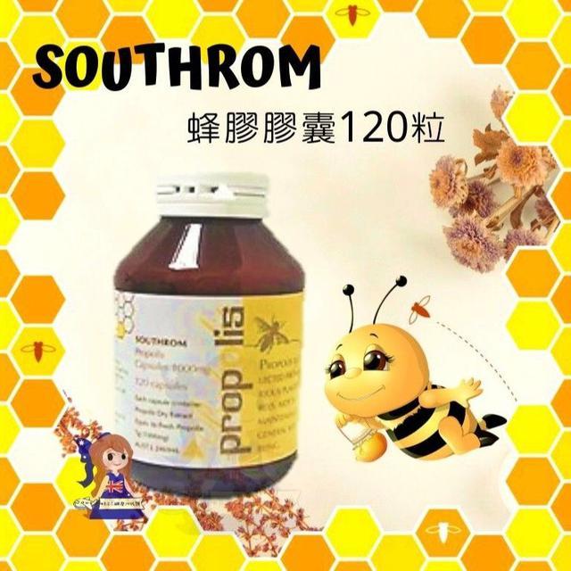 澳洲Southrom 蜂膠膠囊1000mg*120粒