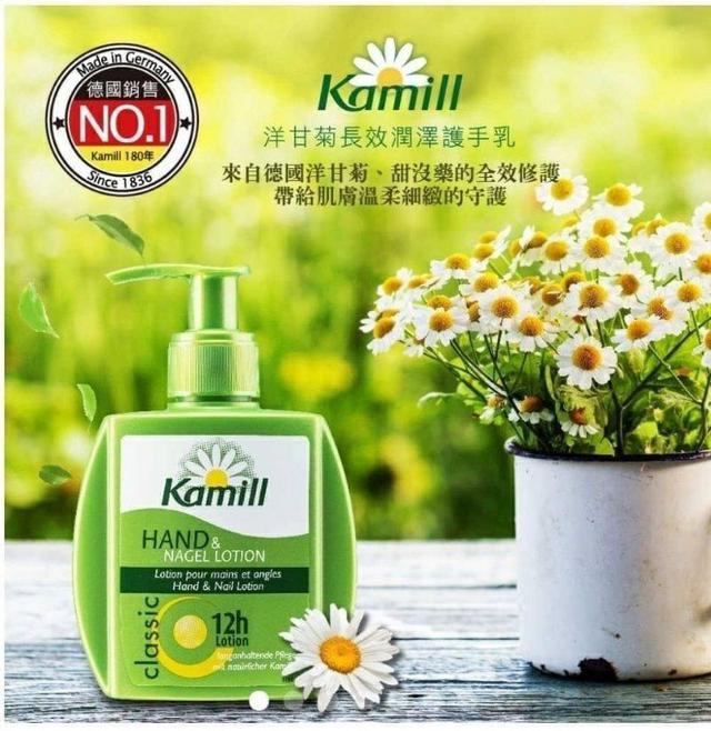 德國Kamill經典長效12H壓壓瓶護手霜125ml