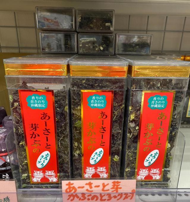 日本沖繩限定 沖泡式綠藻海帶芽 85g