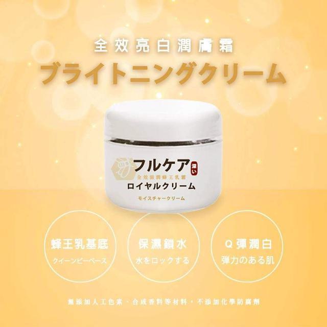 😍超人氣 全效滋潤 蜂王乳霜  《50ml》-黃色款 : 超強保濕力.淡化乾燥