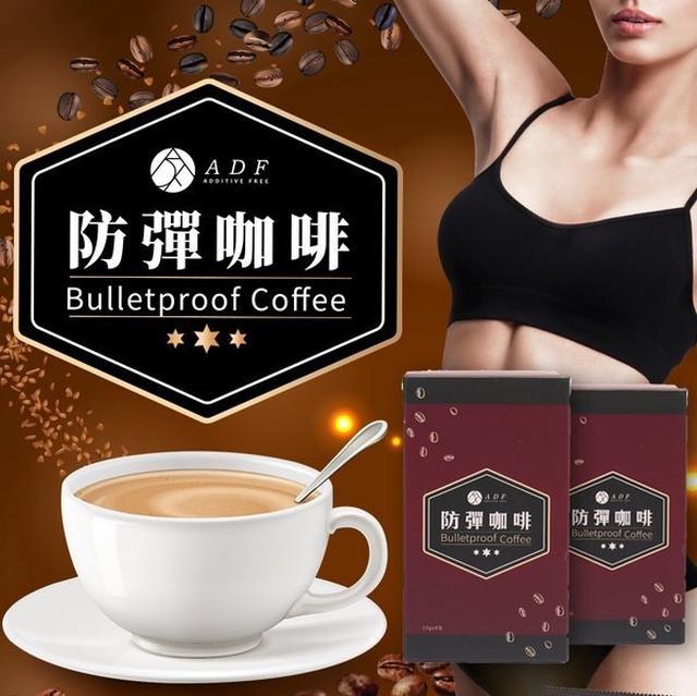 ADF防彈咖啡8入盒