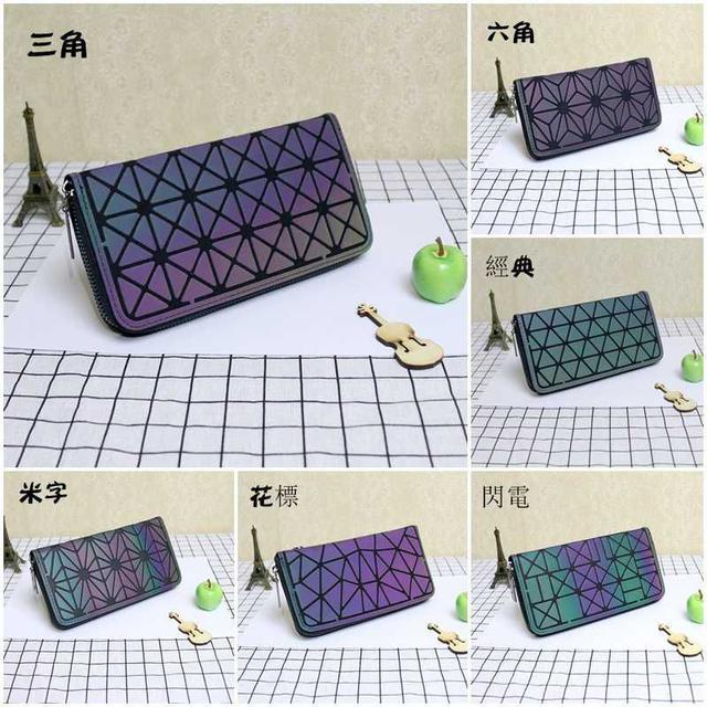 [雜貨店]💋變色幾何炫彩菱格錢包