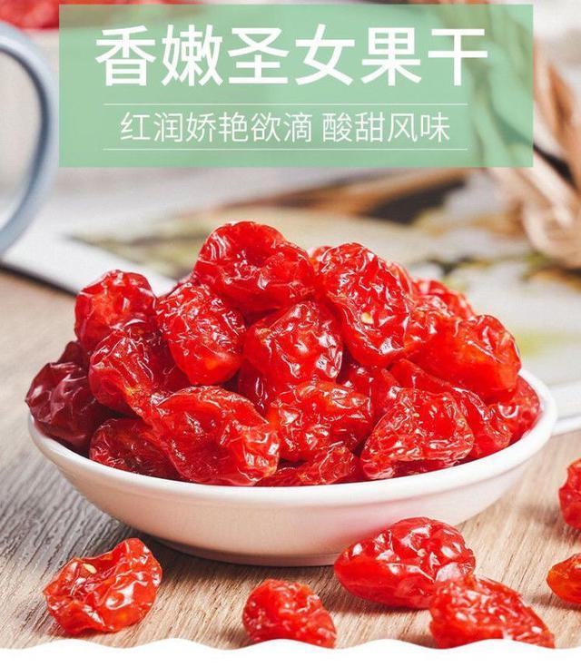小西紅柿番茄乾聖女果乾小零食蜜餞零食新鮮果乾酸甜可口1000g批發