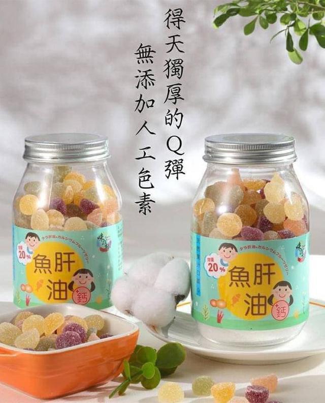 預購HOT MIT台灣 小朋友魚肝油+鈣 水果軟糖 275g