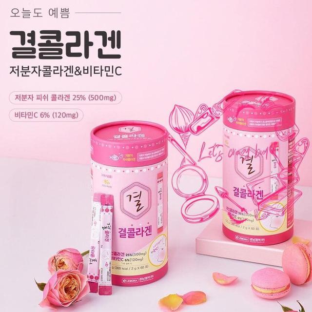 預購  韓國夯品 LEMONA 膠原蛋白C粉 2g*60/桶【2個月份】