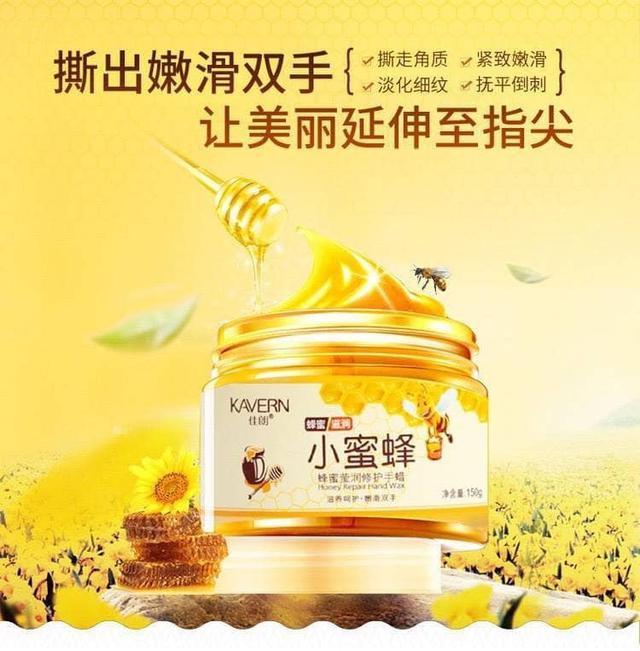 牛奶蜂蜜滋養手蠟