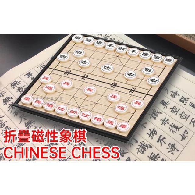 (預購)D0196-磁性中國象棋(UL)
