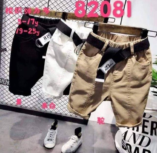 【現貨】男童潮流短褲