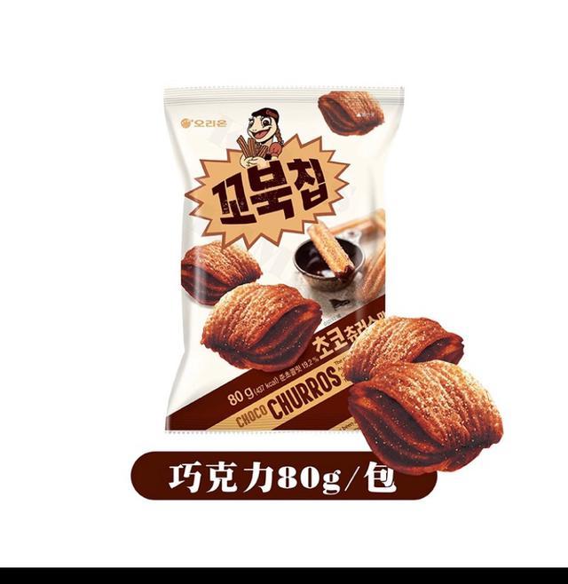 韓國 烏龜巧克力口味